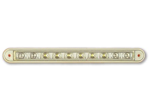LED Strip light 18 super bright LED 380 x 22 x 16.5 mm